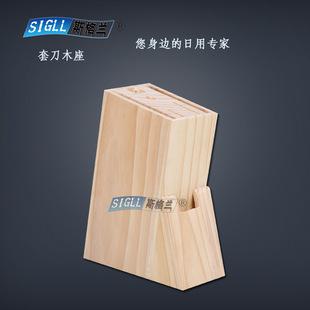 现货 松木刀座 厨房用品刀座 多功能插刀架 原木置物架收纳架