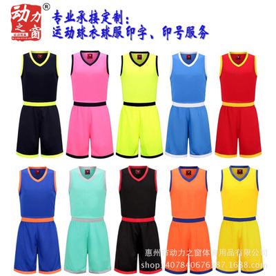 团购批发光版空版青少年男女儿童篮球服套装定制印字比赛训练队服