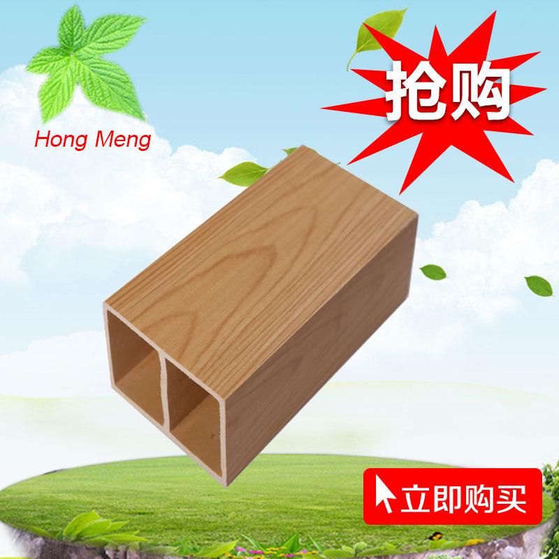 木纹75*50方木 生态木方木方通 天花吊顶隔断格栅立柱四面转印