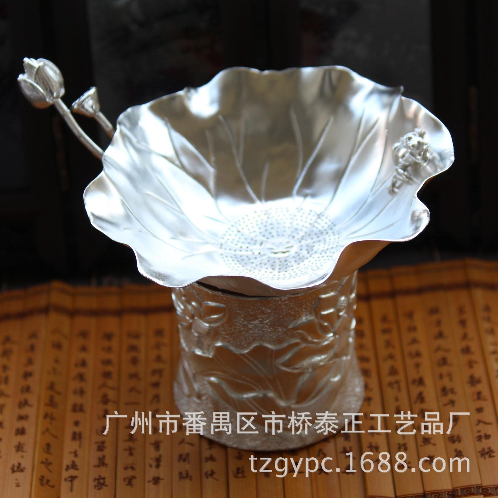 泰像銀 S990純銀足銀茶漏 純銀茶濾網 青蛙荷葉茶漏 茶具配件