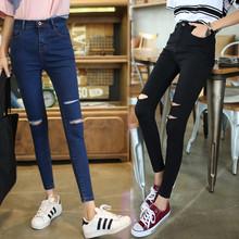 Quần Jeans nữ thời trang, phong cách Âu Mỹ, kiểu dáng sành điệu