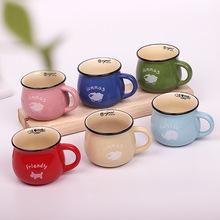 厂家直销早餐杯 时尚大肚杯 logo定制陶瓷杯子 大小号早餐杯批发