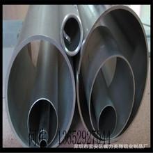 佛山厂家直供工业铝型材 铝合金门窗 铝管 方管 圆管家具氧化CNC