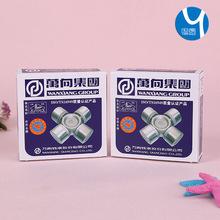 厂家直销立体方形环保家居五金水龙头包装纸盒 白卡纸翻盖彩盒