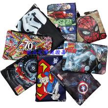 蜘蛛侠美国队长钢铁侠星球大战 超人雷神 动漫钱包 PU皮方形笔袋