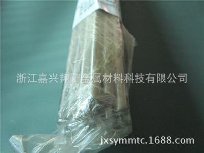 台湾荣刚(广州现货)M35(G)Φ5.2高速工具钢锋钢高硬度高耐磨