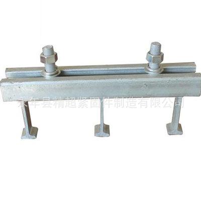 专业定制  哈芬槽 热轧  幕墙材料幕墙预埋件 永年县高品质哈芬槽