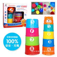 创意小熊造型趣味叠叠杯 儿童叠叠乐七彩套杯 宝宝益智早教玩具