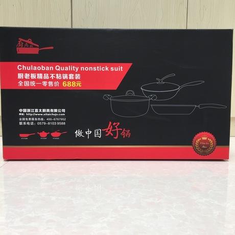 món quà bán buôn bộ ba mảnh bộ chảo không dính nồi sẽ bán quà tặng nhà máy trực tiếp Bộ dụng cụ nấu ăn