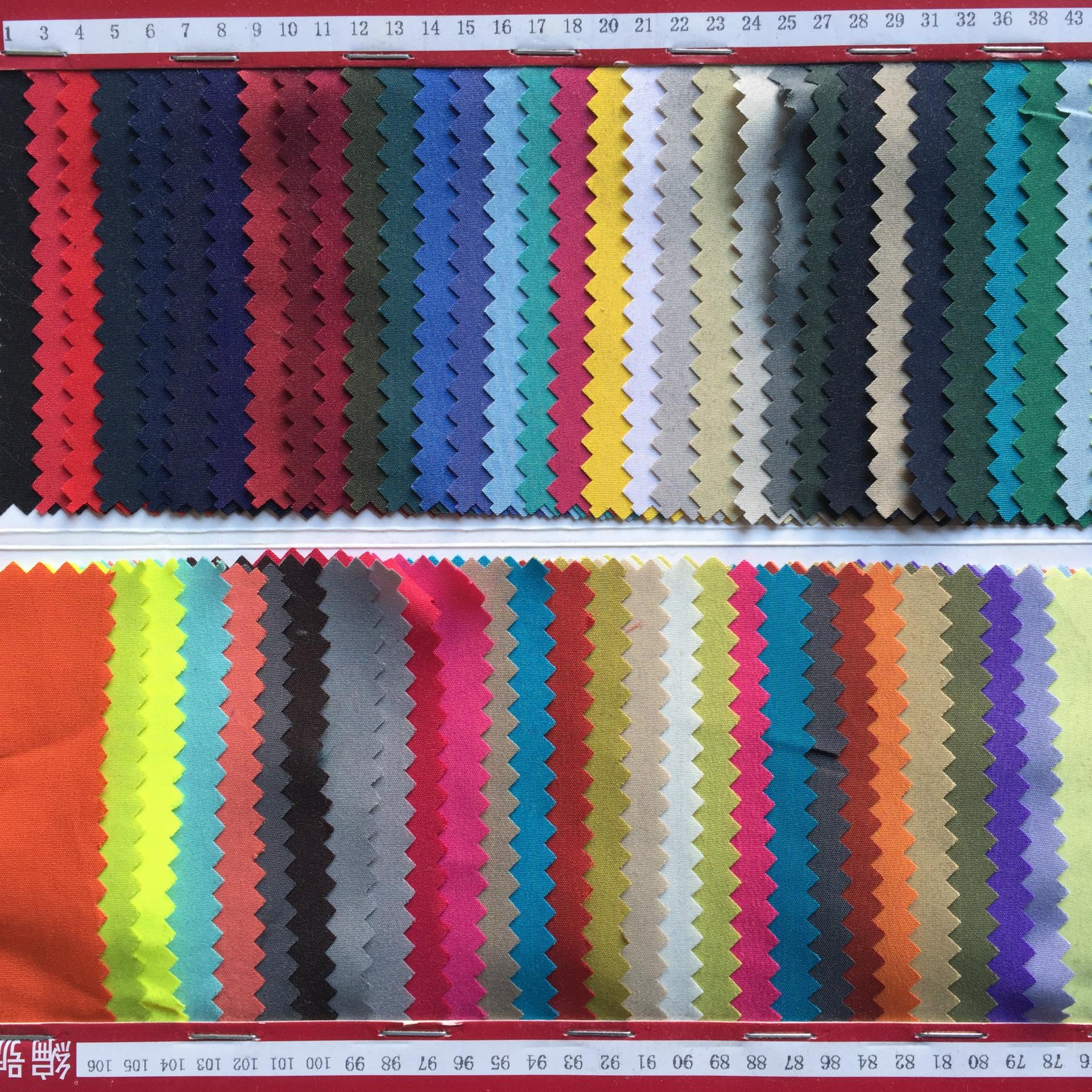 厂家现货环保桃皮绒 涤纶加密磨毛水蜜桃布 43099平纹沙滩裤面料