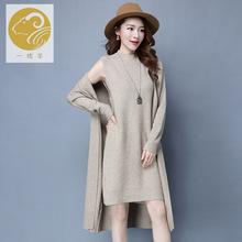2016秋冬新款針織連衣裙兩件套中長款毛衣開衫女背心打底外套裝裙