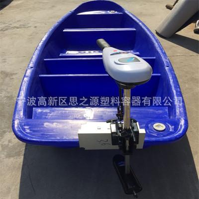 思之源 3米双层塑料渔船无焊缝PE船