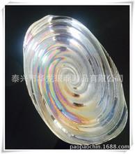 厂家定制玻璃盘子    玻璃工艺品     盘子玻璃出口直销