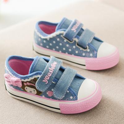 Giày bé gái thời trang, kiểu dáng mới trẻ trung, phong cách Hàn