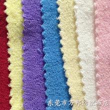 批发优质cvc单面毛巾布 柔软舒适亲肤 吸水性高 毛巾布低价热销中