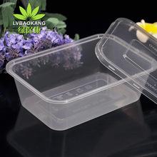 廠家直銷一次性飯盒 750ml環保透明打包便當盒 長方形一次性餐盒