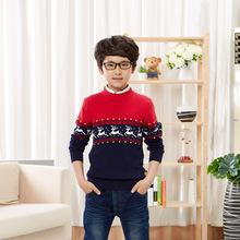 男童毛衣套头长袖圆领打底衫纯棉中大童装针织外套儿童秋季2018