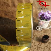 嘉兴厂家定做 印刷食品铝箔复合膜、速溶咖啡姜茶自动包装卷膜