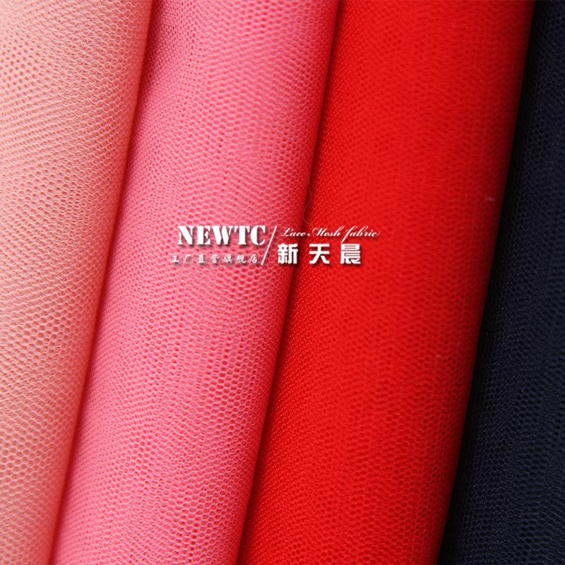 染色经编针织网眼布 全锦纶加强网时尚婚纱礼服服装网布料