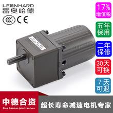 定速调速电机交流单相220v三相380v 齿轮6w-250w微型异步减速电机