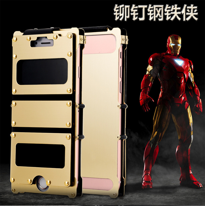 Armor King Iron Man Stainless Steel Dual Window Rivet Leather 360° Flip Case Cover for Apple iPhone 7 Plus & iPhone 7