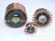 【厂家直销】直流微型电机端盖 540端盖总成 微电机配件 产地沧州
