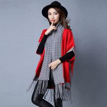 2016秋冬装新款中长款围巾领针织披肩斗篷欧美时尚针织开衫毛衣女