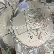 原装正品 FP6601 FP6601Q 封装SOT23-6 QC3.0快速充电协议IC