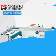 厂家热销高性能木工裁板机MJ6132C圆木推台锯