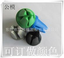 車載出風口支架硅膠配件磁鐵硅膠蓋四爪硅膠夾子(可訂顏色)