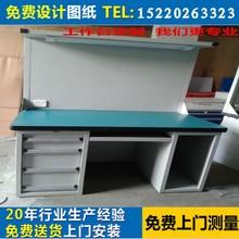 标准工作桌,轻型工作桌,模具工作桌,员工装配操作桌