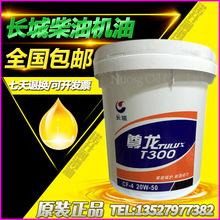 种苗CB2-233