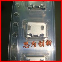 10103594-0001LF全新原装  现货热卖  可直接拍下