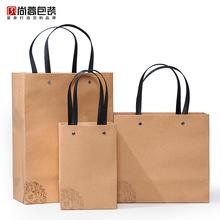 新款牛皮纸手提袋加厚通用环保茶叶铁罐手礼袋挺立美观提袋可定制