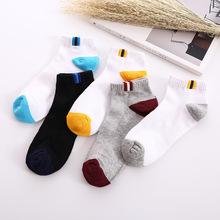 新款网眼透气棉质袜子男  男士运动袜船袜 厂家批发地摊袜子棉袜