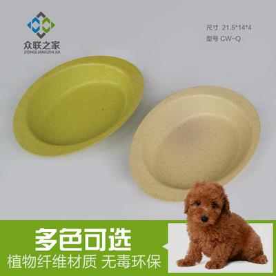 厂家定制多色植物纤维狗盆狗碗 宠物碗 环保可降解宠物盆
