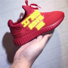 爆款针织毛线中国红椰子鞋女休闲运动鞋温州女鞋厂家批发一件代发