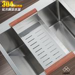 厂家特价水槽配件304不锈钢 手工盆专用 木条沥水篮 洗菜盆沥水篮