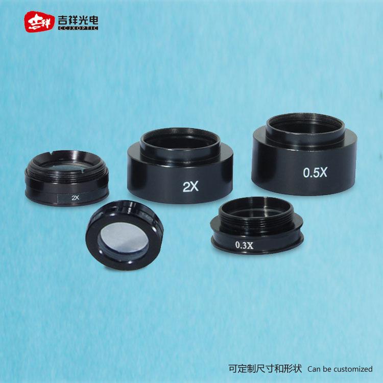 光学镜筒1