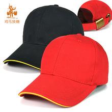 现货加厚?#21487;?#31354;白鸭舌帽帽子工作帽广告帽棒球帽定制logo刺绣批发