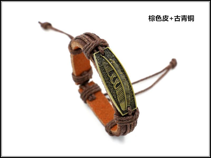 Unisex Geometric Alloy feather weaving Leather Bracelet NHHM121458