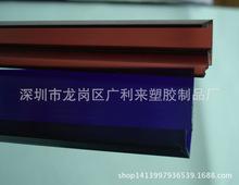 透紅外光PC卡條、紅外線PC條、PC濾光條