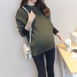 Autumn and winter new maternity knitted maternity sweater casual fashion large size long-sleeved blouse bottom sweater