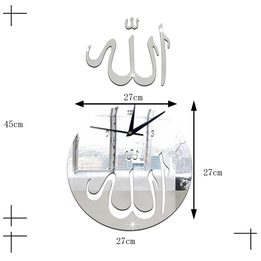 Watch 4727cm islamic allah muslim words self adhesive for Islamic wall clock singapore