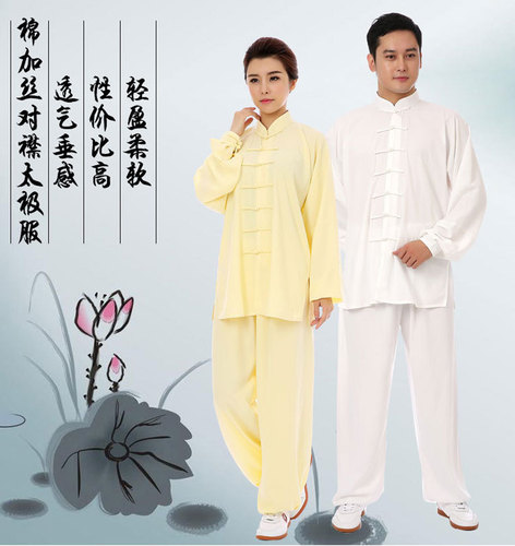 Tai chi kung fu clothing for women and men wushu clothes cotton plus size martial arts clothes morning exercise  fitness Tai ji quan clothes