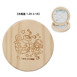 Baby 12 constellation wooden deciduous collection box Baby baby deciduous storage box creative birthday gift