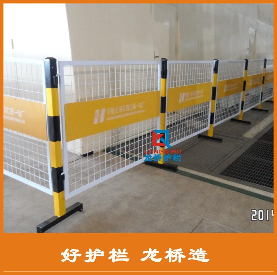 电厂 安全围栏28