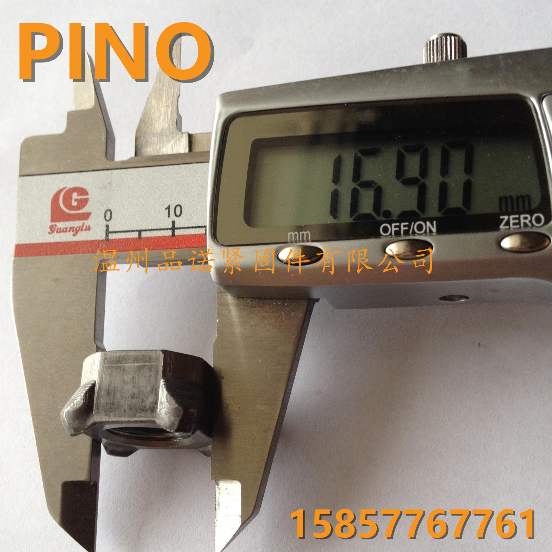 187、M12X1.25X17X10 B型四角焊接