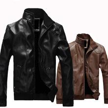 2020秋冬新款男士立领皮衣外套加厚加绒男式皮衣夹克男装新品批发