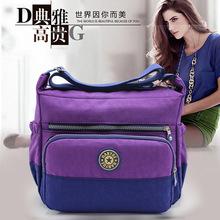 Túi xách nữ thời trang, kiểu dáng sành điệu thanh lịch, mẫu Hàn Quốc